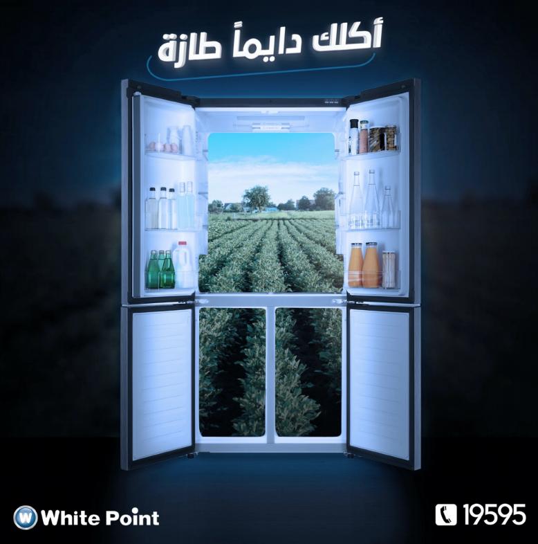 White Point